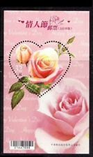 Taiwan 2012 MNH SS, Odd Unusual Love Shape, Rose fragrance, Scented, Flowers -K8