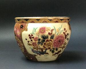 "Antique Asian Ceramic Satsuma design Hand Painted Fish Bowl Planter 4"" Tall"