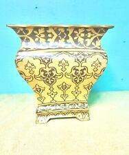"Decorative Metal Floor Vase 10-1/2"" High 9-3/4"" Square Gold & Brown Dark"