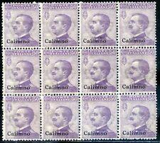 Colonie Egeo Calimno 1912 n. 7 - blocco di 12 ** (m1437)