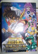 saint seiya artbook guide PS 1 V jump books game series