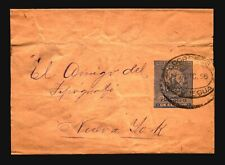 Peru 1896 Postal Wrapper to NY / Sm Right Side Tear / Creasing - Z14596