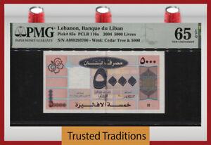 TT PK 85a 2004 LEBANON BANQUE DU LIBAN 5000 LIVRES PMG 65 EPQ GEM UNCIRCULATED!