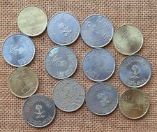 Saudi Arabia Huge Lot 13 Coins Collection R9
