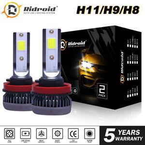 2PCS H11 Mini Ultra-light COB LED Headlight High Low Beams Bulbs 160W 26000LM
