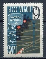 28718) Russia 1963 MNH New Christmas, Rockets, Sky 1v. Scott #2820