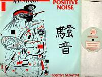 POSITIVE NOISE positive negative (uk 1982) LP EX/VG STAT 812 new wave synth pop