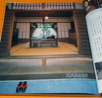 KYOU-MACHIYA TRADITIONAL KYOTO WOODEN TOWNHOUSES BOOK from JAPAN JAPANESE #1088