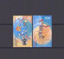 Armenia, Europa Cept 2002, Circus Theme, Mnh