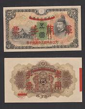 China Japanese 5 Yen Soviet Military Wwii (1938) M24 war banknote - Unc