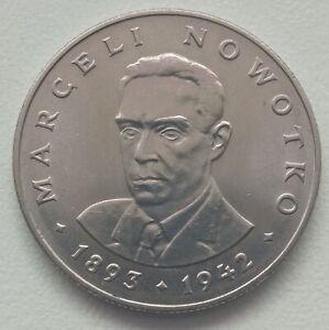 Poland coin 20 zlotych 1976 Unc