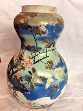 """Antiques,Asian Antiques,Porcelain, Vase, Double Gourd,""""Blue Meiji"""", c1880, Japan"""