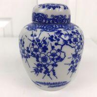 GINGER JAR WITH COVER VINTAGE ENESCO JAPAN CERAMIC ASIAN FLORAL DESIGN BLUE