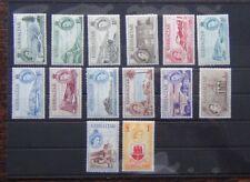 Gibraltar 1953 - 1959 set complete to £1 LMM SG145 - SG 158