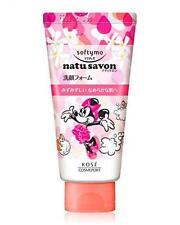KOSE SOFTYMO Nachusabon Face Wash (smooth moist) 130g japan