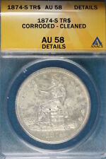 Circulated San Francisco ANACS Grade AU 58 US Dollar Coins
