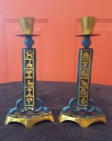 """VINTAGE PAIR """"MADE IN ISRAEL"""" SHABBAT HOROSCOPE CANDLE STICK HOLDERS"""
