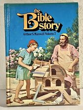 Vintage 1956 The Bible Story Arthur S. Maxwell Volume Seven