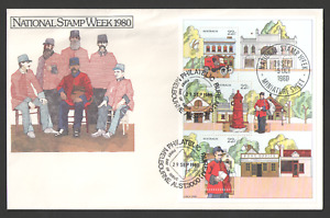 Cover AUSTRALIA First Day 1980 NATIONAL STAMP WEEK 29/09/80 FDC