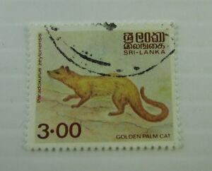 Sri Lanka SC #729 GOLDEN PALM CAT used stamp