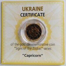 CAPRICORN Ukraine 2 UAH 2007 Pure Gold Au 999,9 Coin 1/25 Oz  Zodiac KM# 448