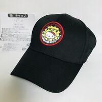 SANRIO x NJPW Hello Kitty CAP Hat New Japan Pro Wrestling Sanrio Kuji Prize Gift