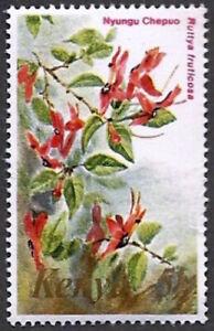 Kenya #258, MNH -1983 - Flower - CV=2.75