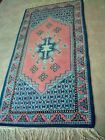 Vintage Rug Traditional Tunisian, stamped Wool Blue pink Med Rug 196cm x 98cm