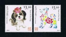 Aitutaki - 2017 Year of the Dog Postage Stamp Set of 2 Single Stamps