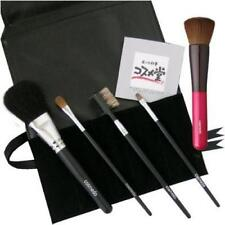 Kumano Makeup Brush Starter Set (Kumano brush five + brush case  black )