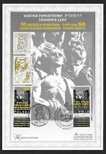 ISRAEL 1993 SOUVENIR LEAF Ghetto Uprising. Joint issue with Poland