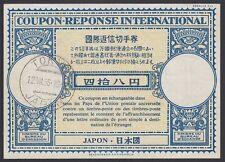 JAPAN, 1956. Int'l Reply Coupon , Otsu