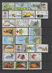 Thailand 1988 - 1990 collection, 73 stamps MNH or fine used