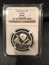 1996 China $ 5 Y Panda MS68.
