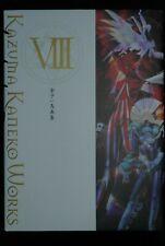 JAPAN Kazuma Kaneko Works VIII (Revelations: Persona,Persona 2) Art Book