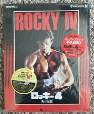 ROCKY IV 4 (1985) [VHP49501] VHD Video Movie Japan