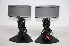 Bose Companion 5 Speaker System (57589)