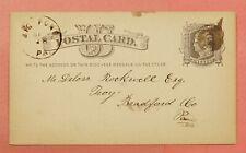 1878 DPO 1870-1895 BIG POND PA CANCEL POSTAL CARD