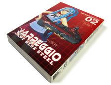 Arpeggio of Blue Steel Volume 2 by Ark Performance (Seven Seas, English Manga)