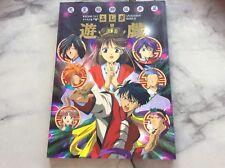 NEW Yuu Watase Illustration Art Book Part 2: Fushigi Yugi Animation World