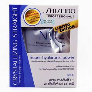 Shiseido N Crystallizing Straight Natural Sensitized Hair Straightener Cream DIY