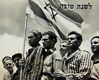 1945 Palestine HOLOCAUST Jewish SHANA TOVA CARD Photo BUCHENWALD Israel JUDAICA