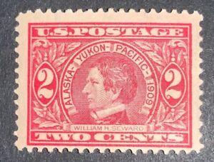 Travelstamps: US Stamps Scott #370, William H. Seward, MOGH MINT 2¢ denomination