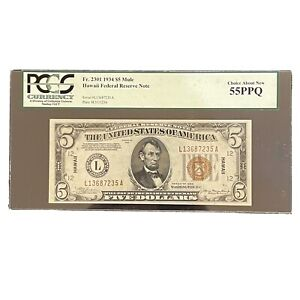 1934 $5 Mule Hawaii Overprint U.S Federal Reserve PCGS Choice About New 55 PPQ