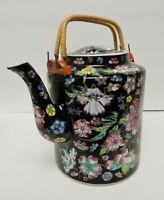"Chinese China Teapot Tea Pot Floral Cloisonne Porcelain Ceramic Lidded 6.5"" VTG"