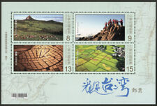 China Taiwan 2018 特664 #664 Taiwan from the Air Souvenir Sheet Stamp