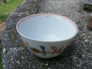 ANTIQUE Small CHINESE EXPORT PORCELAIN TEA CUP
