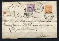 s4188) ITALIA REGNO 12.2.1887 Racc. Fucecchio Roma - Affr. 50c + 20c