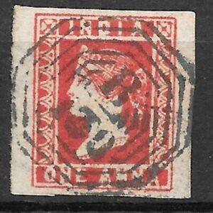 India 1854  SG15  F.Used Cat £200