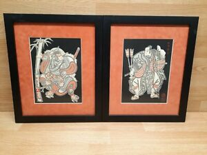 "Woodblock Print By Sadanobu Hasegawa ""Kabuki Drama, Nasuno Yoichi"" Uchida Art"